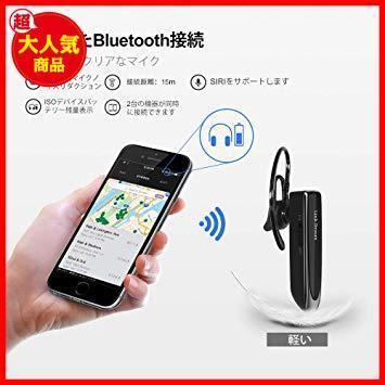 新品特価 黒 マイク 日本語音声 片耳 V4.1 B2099 ヘッドセット ワイヤレス Bluetooth DreaXSW5_画像5