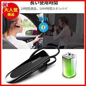 新品特価 黒 マイク 日本語音声 片耳 V4.1 B2099 ヘッドセット ワイヤレス Bluetooth DreaXSW5_画像4