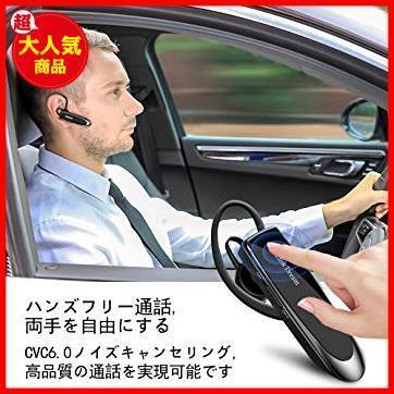 新品特価 黒 マイク 日本語音声 片耳 V4.1 B2099 ヘッドセット ワイヤレス Bluetooth DreaXSW5_画像2