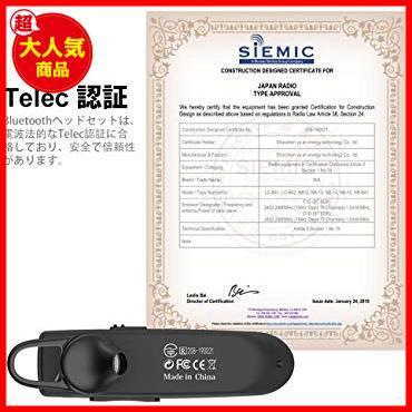 新品特価 黒 マイク 日本語音声 片耳 V4.1 B2099 ヘッドセット ワイヤレス Bluetooth DreaXSW5_画像8