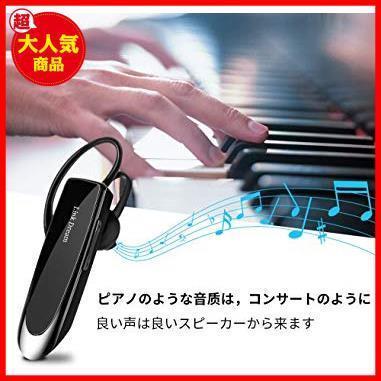 新品特価 黒 マイク 日本語音声 片耳 V4.1 B2099 ヘッドセット ワイヤレス Bluetooth DreaXSW5_画像3