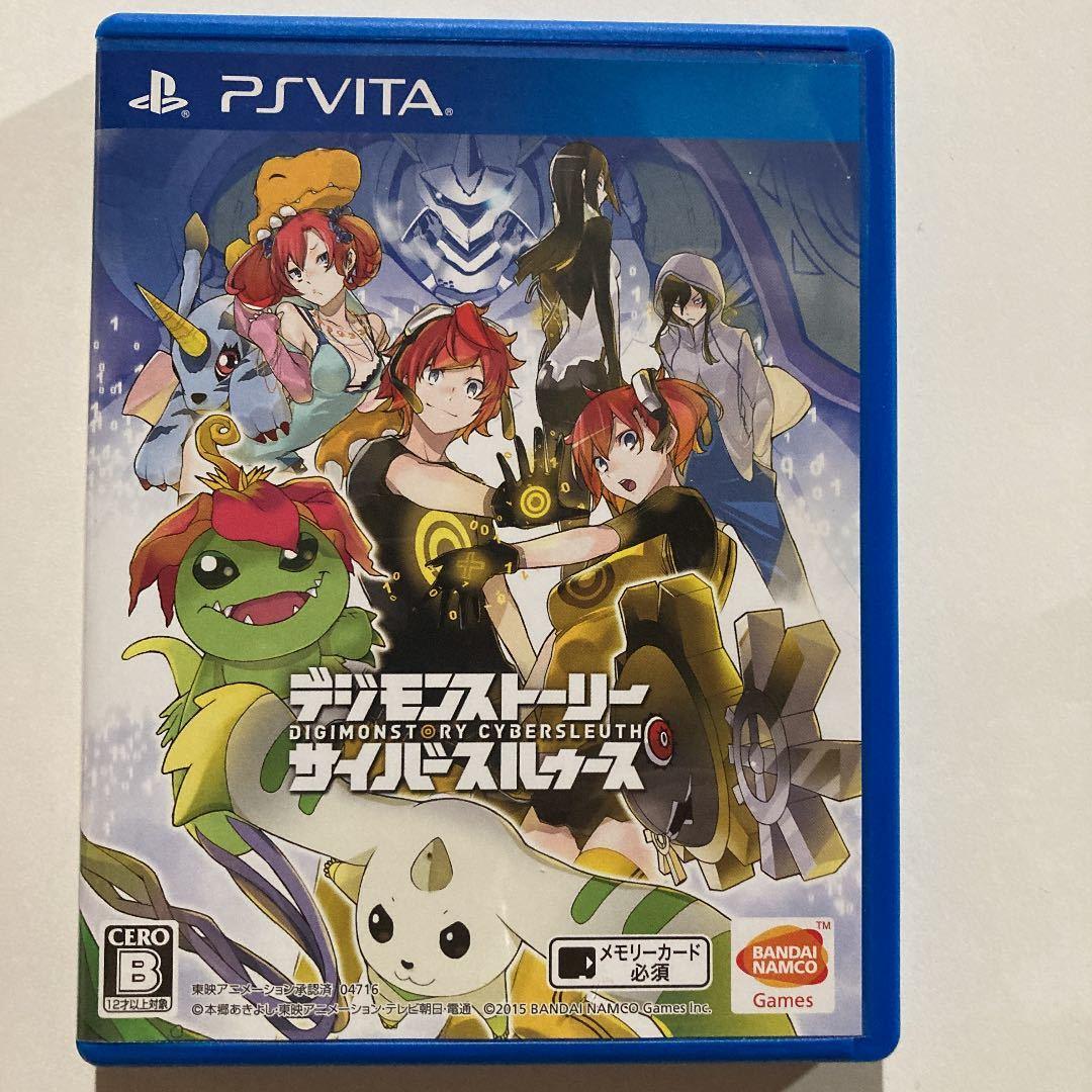 PS VITA ソフト4本