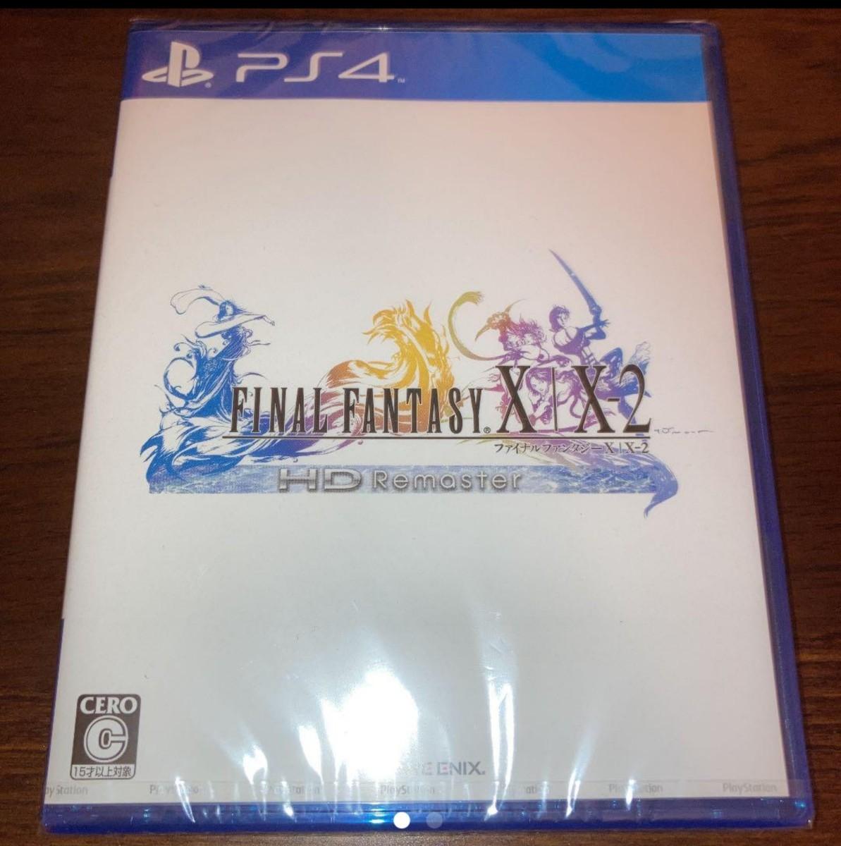 新品未開封品です!ファイナルファンタジー10 X/X-2 HD Remaster FF10   PS4