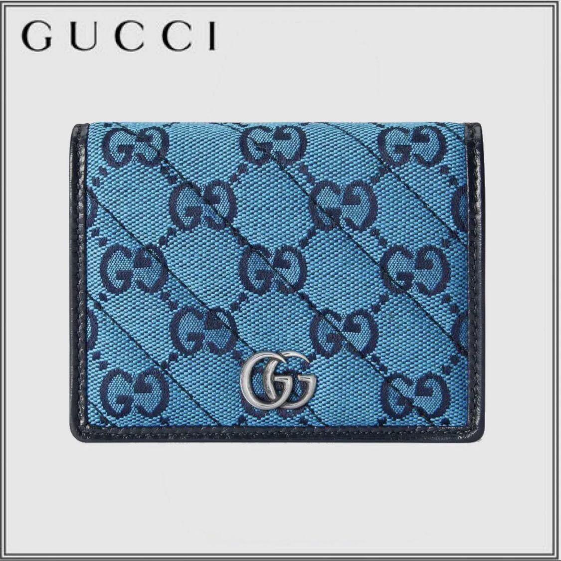 GUCCI グッチ 二つ折り財布_画像6
