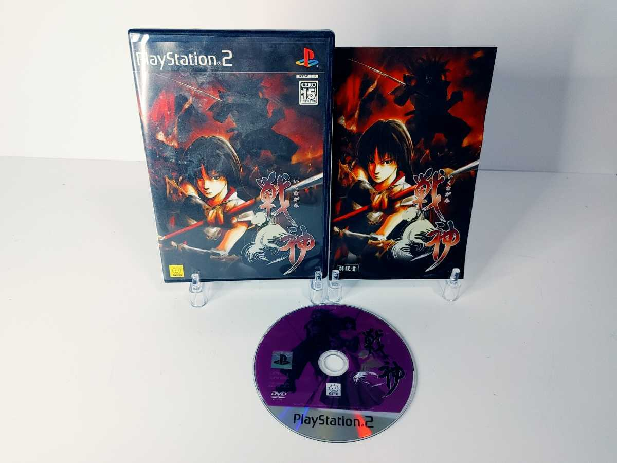 【 PS2 ソフト 】戦神