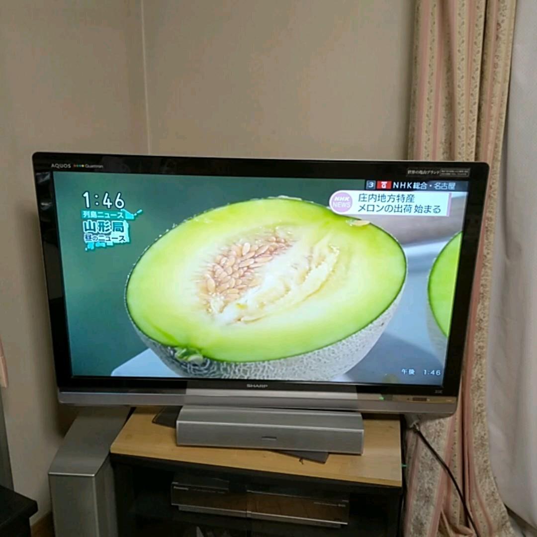 SHARP テレビ LC-40LX3 40型