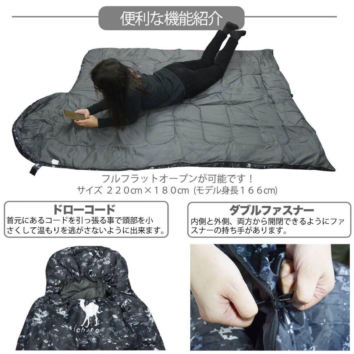 寝袋 シュラフ 封筒型 -15℃ デジタル迷彩 デザート 新品未使用 キャンプ