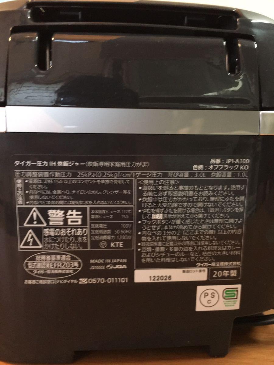 【送料無料】タイガー 圧力IH 炊飯器 5.5合 JPI-A100KO 土鍋 コーティング 圧力 IH タイガー魔法瓶 炊飯ジャー 炊きたて 大麦 オフブラック