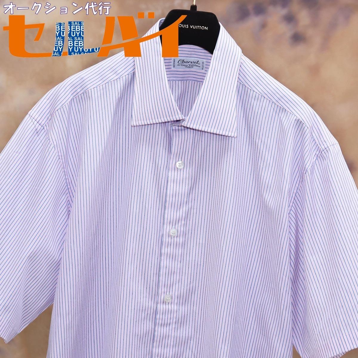 本物 極上品 シャルベ 王室御用達 フランスメイド マルチストライプ シェル釦 シャツ メンズ43 半袖 ハーフスリーブシャツ charvet