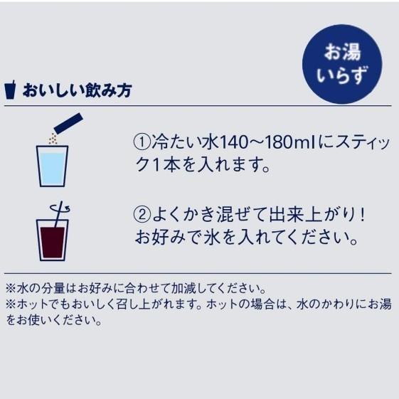 AGF ちょっと贅沢な珈琲店 冷たい水でつくるアイスコーヒー ( 10本入5箱セット )