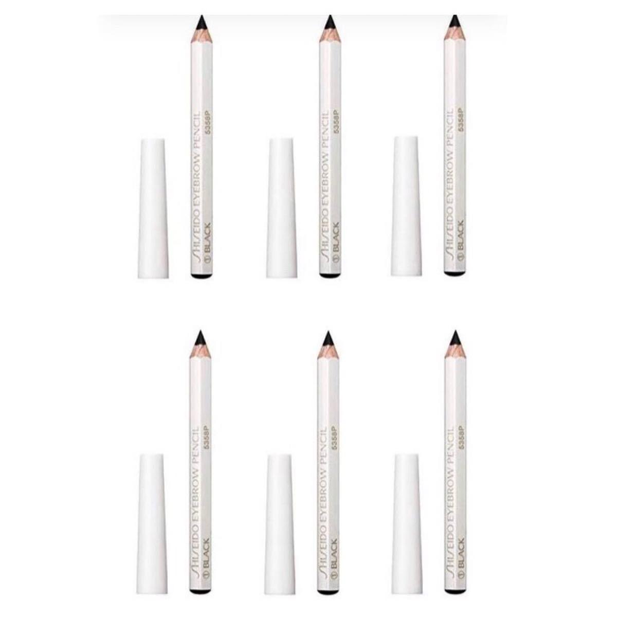 7本セット! 資生堂 (SHISEIDO) 眉墨鉛筆 ブラック アイブロウペンシル