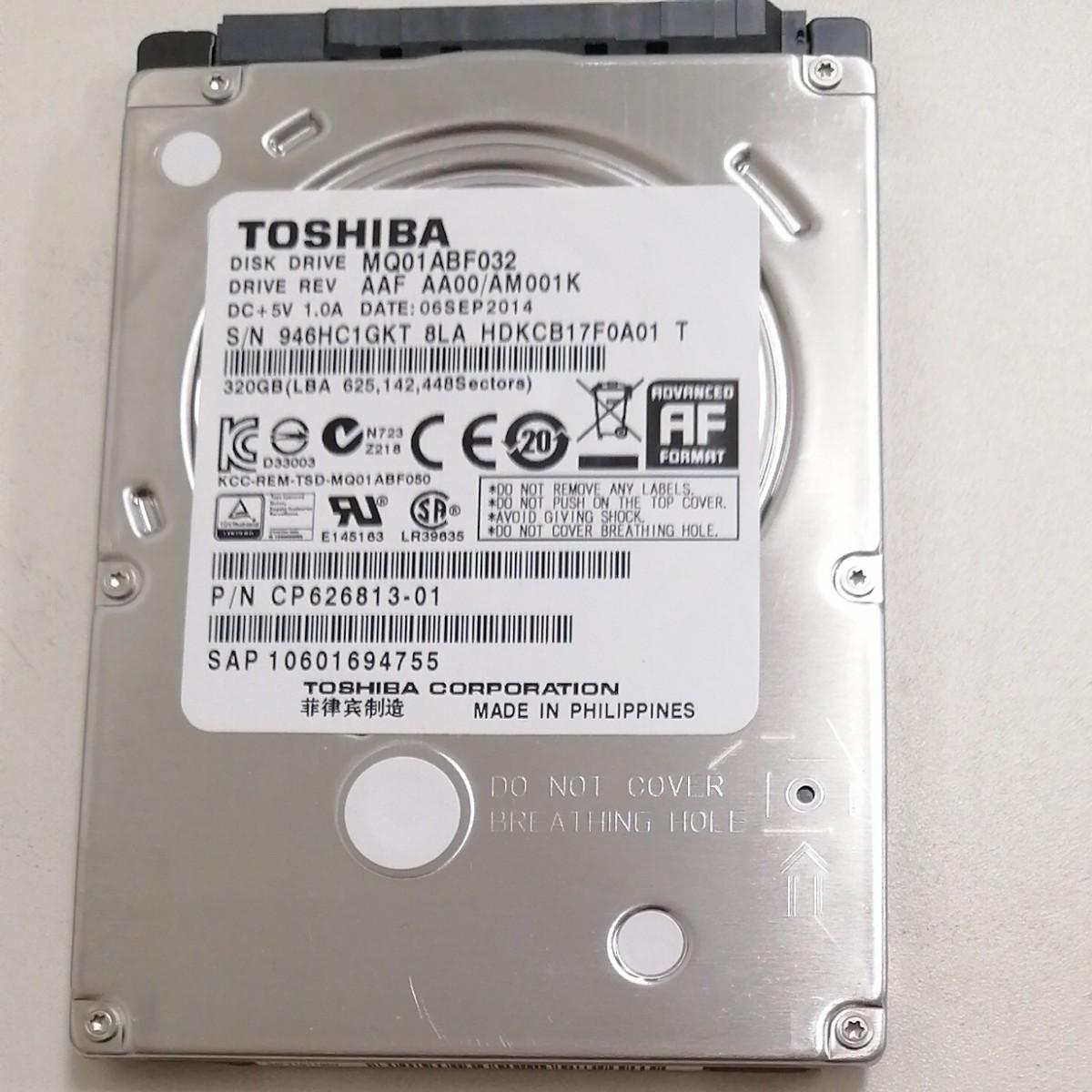 東芝 HDD 2.5インチ 320GB x1枚