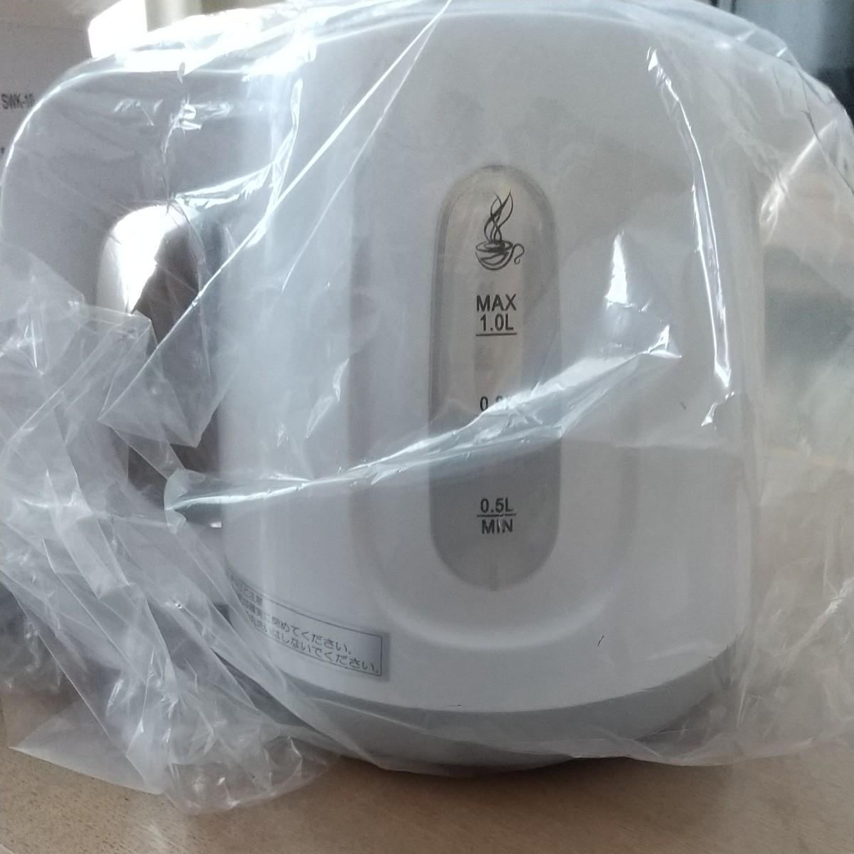 電気ケトル1.0L SWK-10