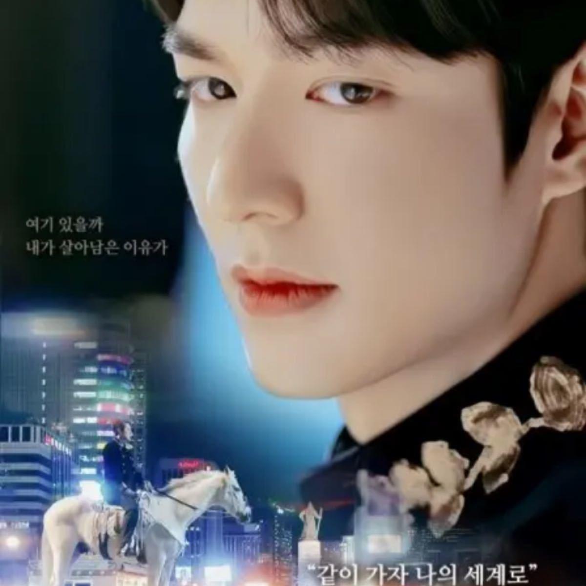 韓国ドラマ ザ・キング  Blu-ray
