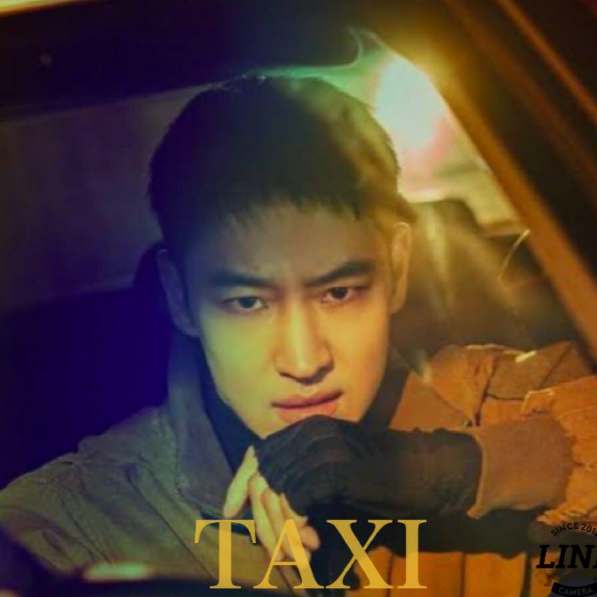 韓国ドラマ 模範タクシー  Blu-ray