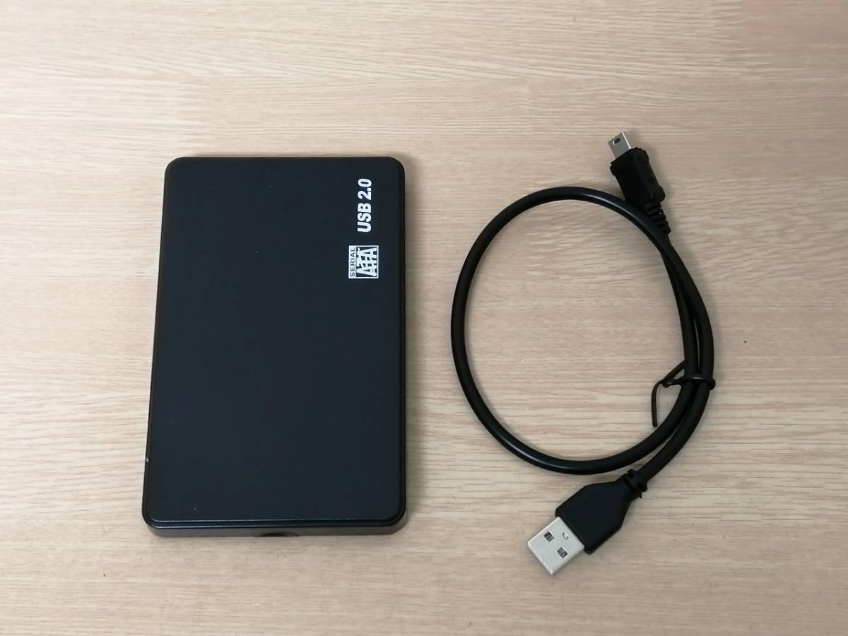 外付けハードディスク ポータブル HDD 500GB 管76