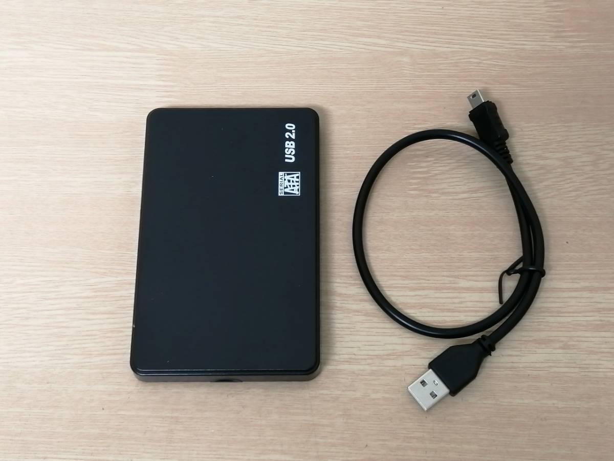 外付けハードディスク ポータブル HDD 320GB 管81