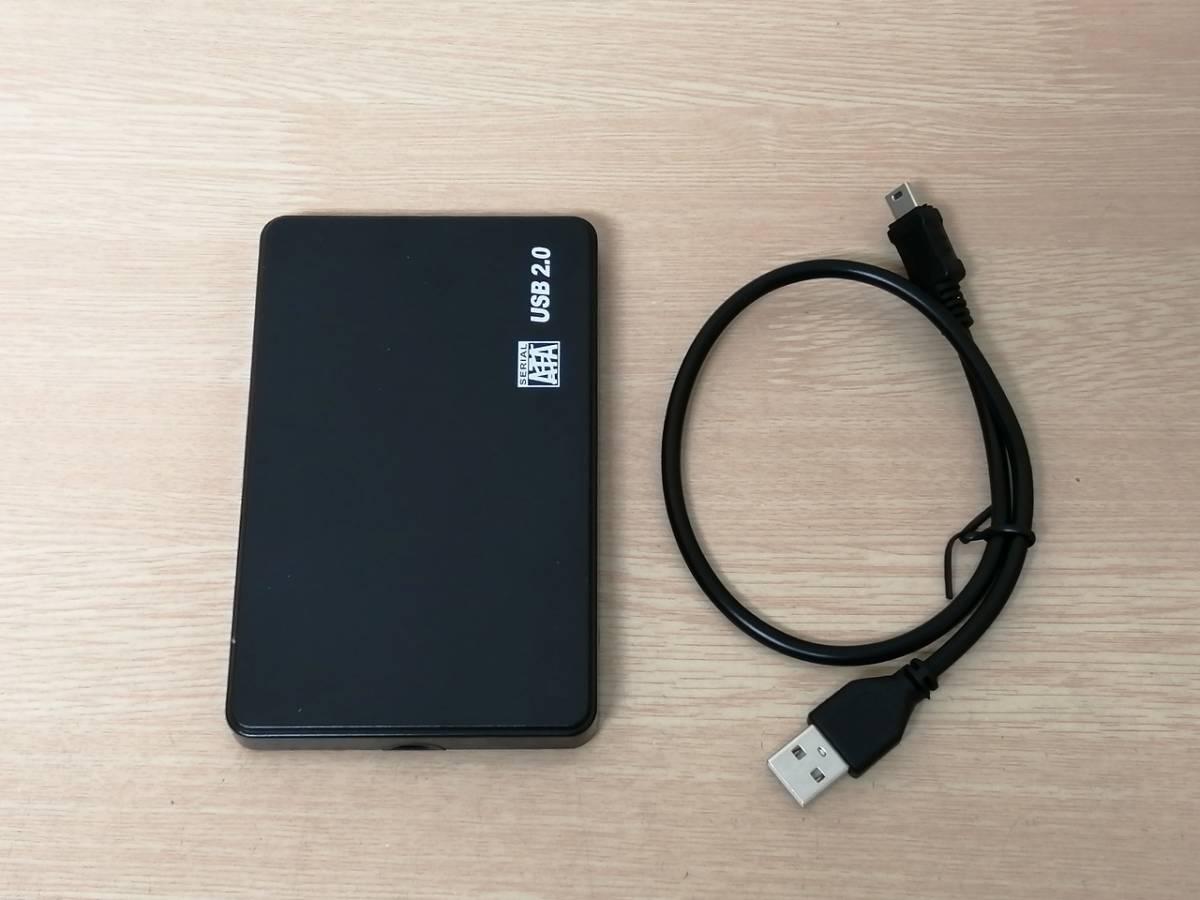 外付けハードディスク ポータブル HDD 320GB 管85