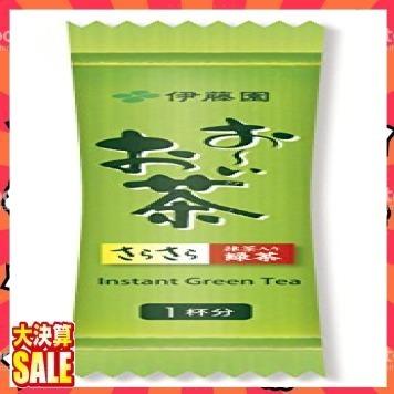【新品 即決 早い者勝ち】緑茶 100本 (スティックタイプ) 伊藤園 おーいお茶 抹茶入りさらさら緑茶 0.8g×100本 (_画像3