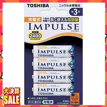 【新品 即決 早い者勝ち】TOSHIBA ニッケル水素電池 充電式IMPULSE 高容量タイプ 単3形充電池(min2400_画像1