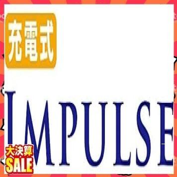 【新品 即決 早い者勝ち】TOSHIBA ニッケル水素電池 充電式IMPULSE 高容量タイプ 単3形充電池(min2400_画像5