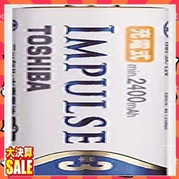 【新品 即決 早い者勝ち】TOSHIBA ニッケル水素電池 充電式IMPULSE 高容量タイプ 単3形充電池(min2400_画像3