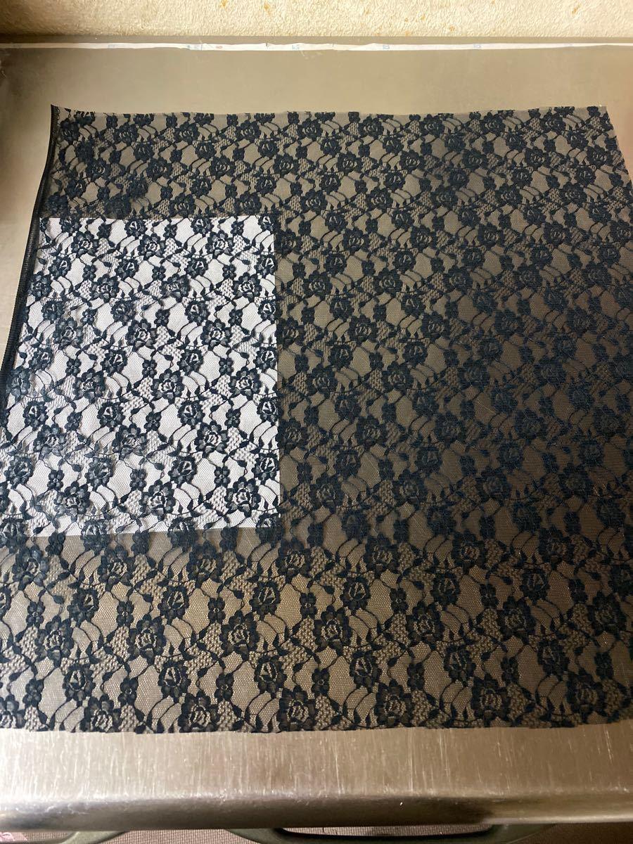 チュールレース生地 生地幅×50cm ネイビースモークブラック色 ラッセルレース