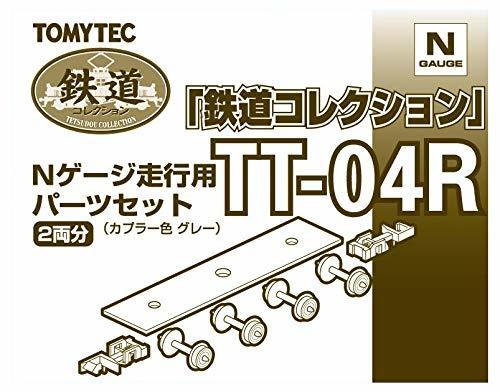 トミーテック ジオコレ 鉄道コレクション 走行用パーツセット TT-04R ジオラマ用品_画像1