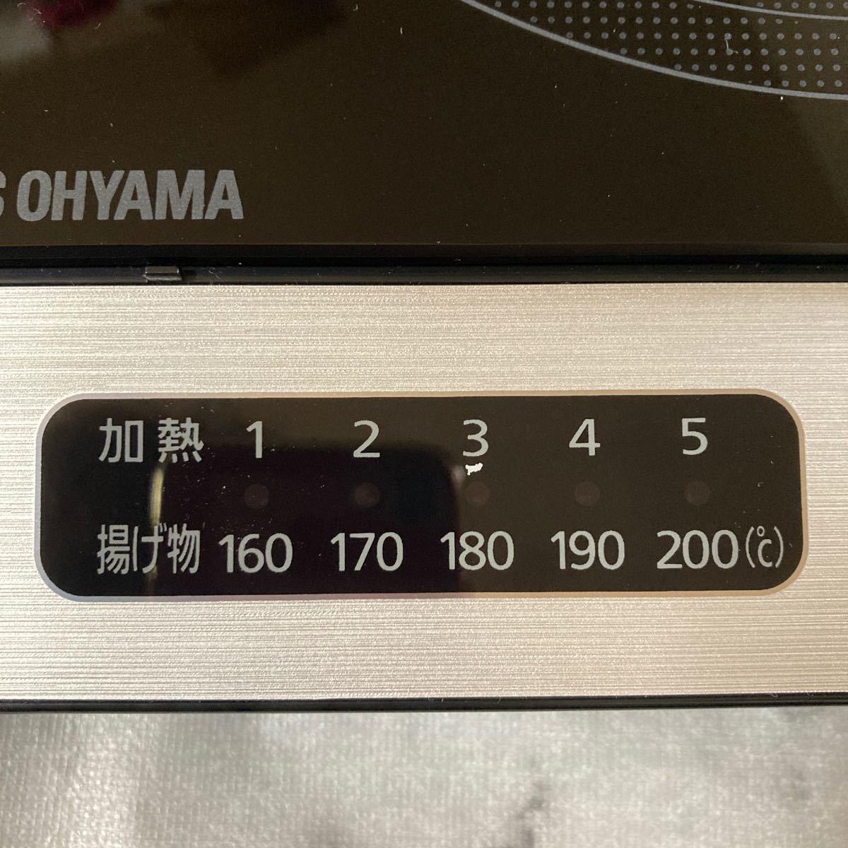 アイリスオーヤマ IHコンロ IHK-T36 ブラック