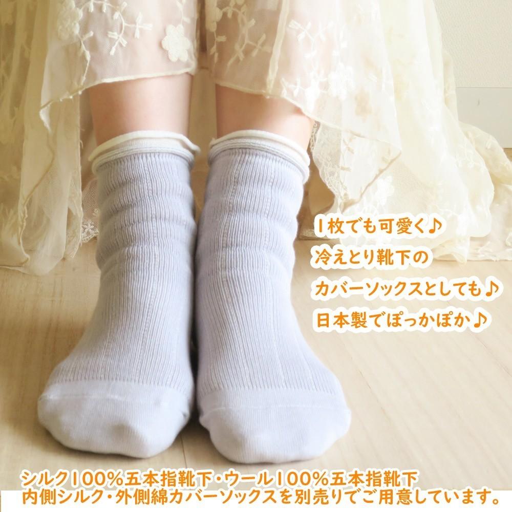 新品4足 シルク100%五本指靴下 冷えとり靴下 冷え取り靴下 重ね履き靴下 五本指靴下 5本指ソックス 日本製