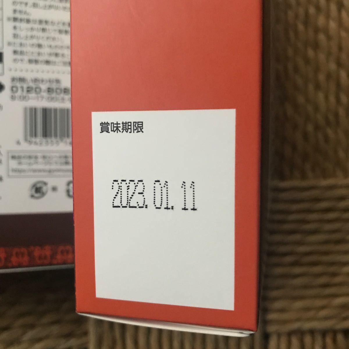 ごぼう茶 20袋入りx2箱セット
