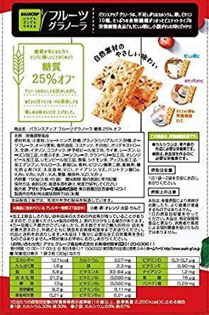 【★速達便★】:アサヒグループ食品 バランスアップフルーツグラノーラ糖質25%オフ 150g&5箱_画像2
