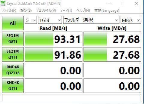 HIDISC microSDカード64GB マイクロSD 1枚
