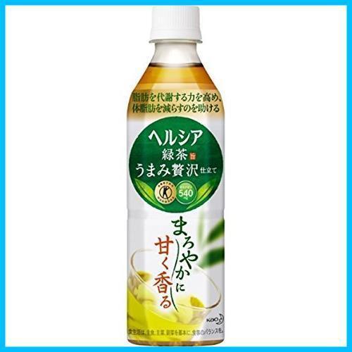 4e 新品 うまみ贅沢仕立て 500ml× 新品 ヘルシア緑茶 [訳あり(メーカー過剰在庫)] [トクホ]_画像1