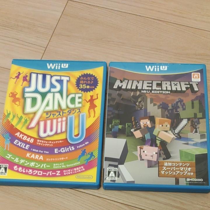 マインクラフト WiiU Minecraft JUST DANCE ジャストダンス