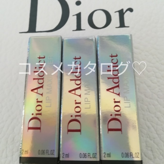 Diorディオール  アディクトリップマキシマイザー ミニサイズ001 3本