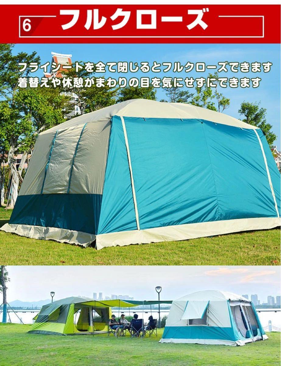 テント ツールーム ドームテント アウトドア