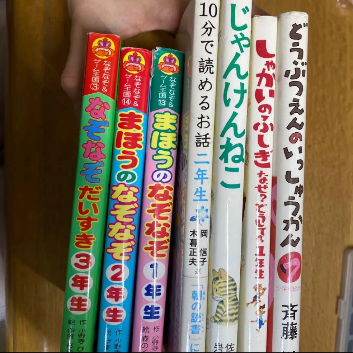 本 童話 まとめ売り 小学生読書