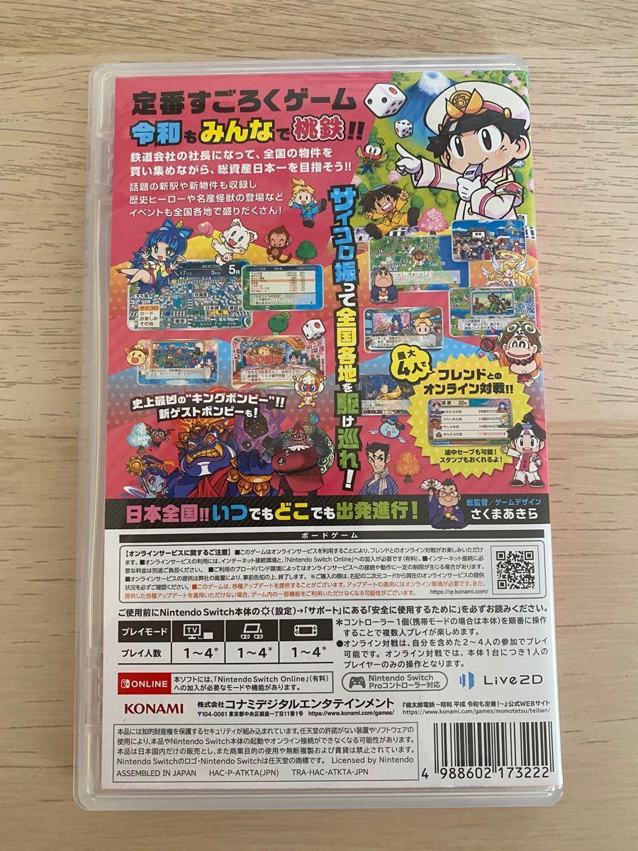 Nintendo Switch 桃太郎電鉄 昭和 平成 令和も定番!