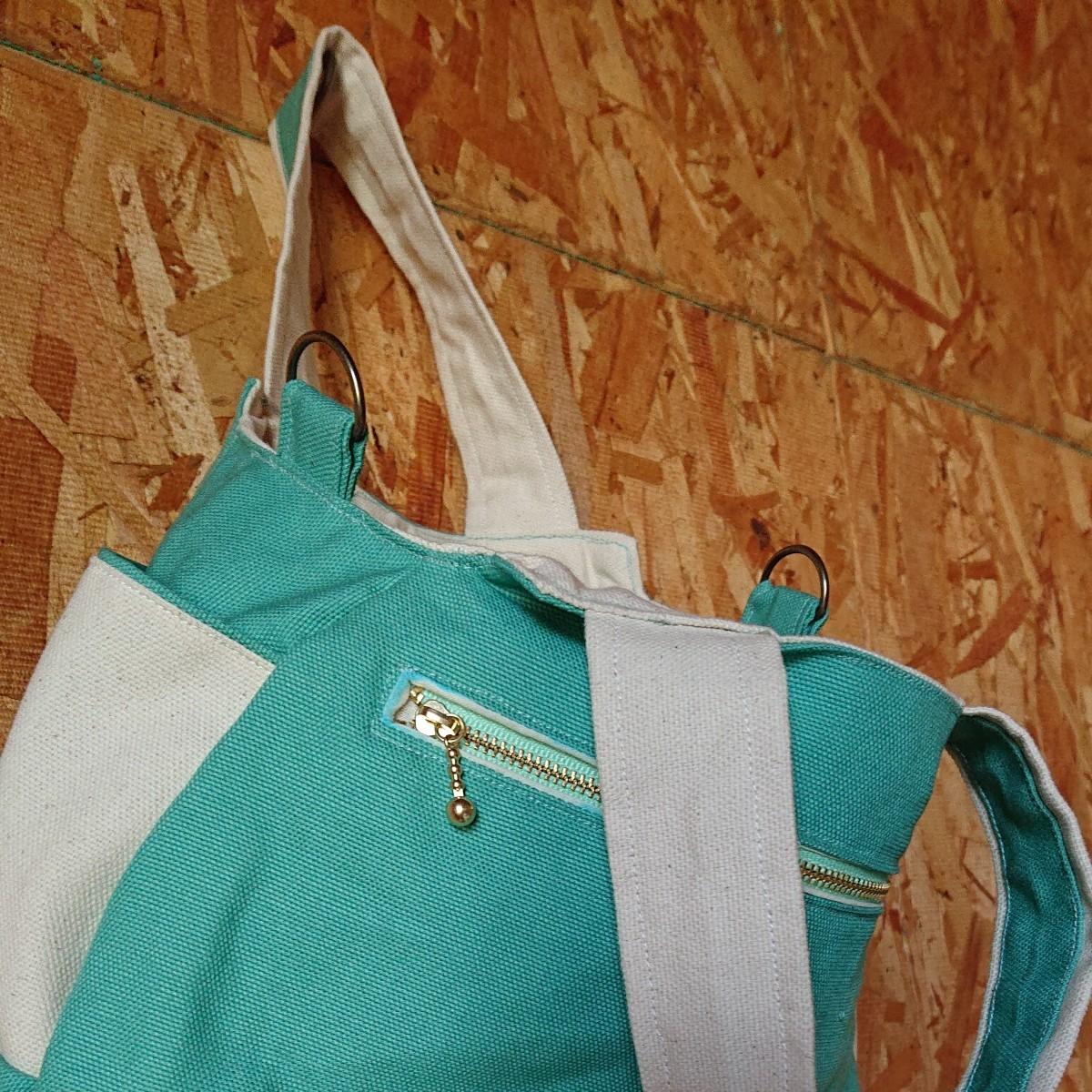 ハンドメイド  コロンと丸いミント色のバッグ(専用品)