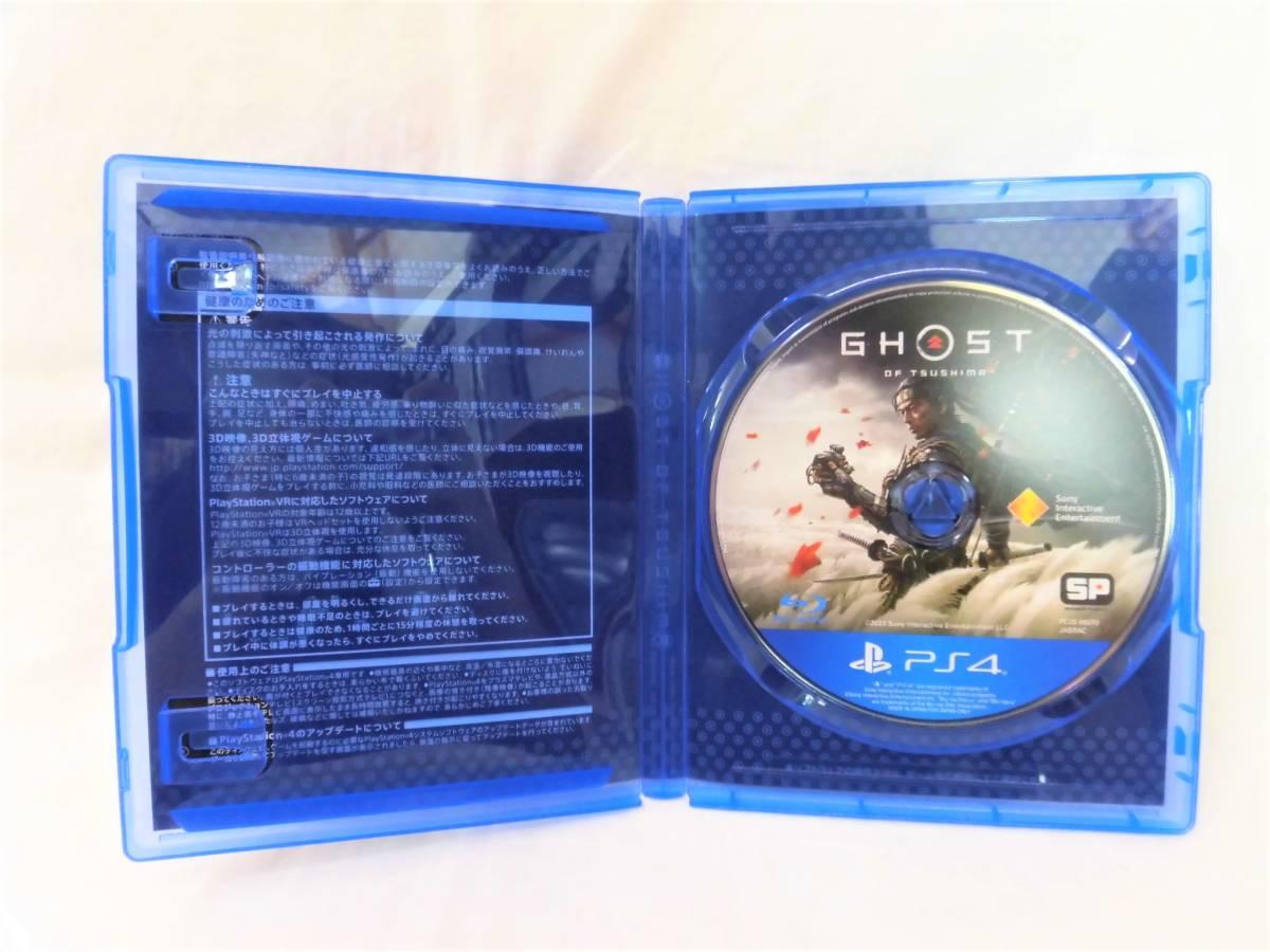 PS4 ゴーストオブツシマ Ghost of Tsushima_画像3