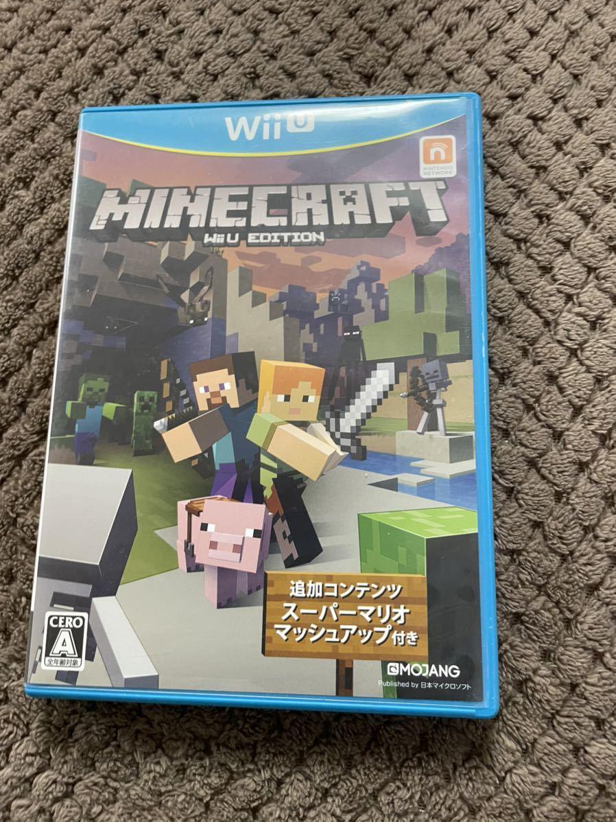 送料無料! Minecraft マインクラフト マイクラ WiiU ソフト カセット