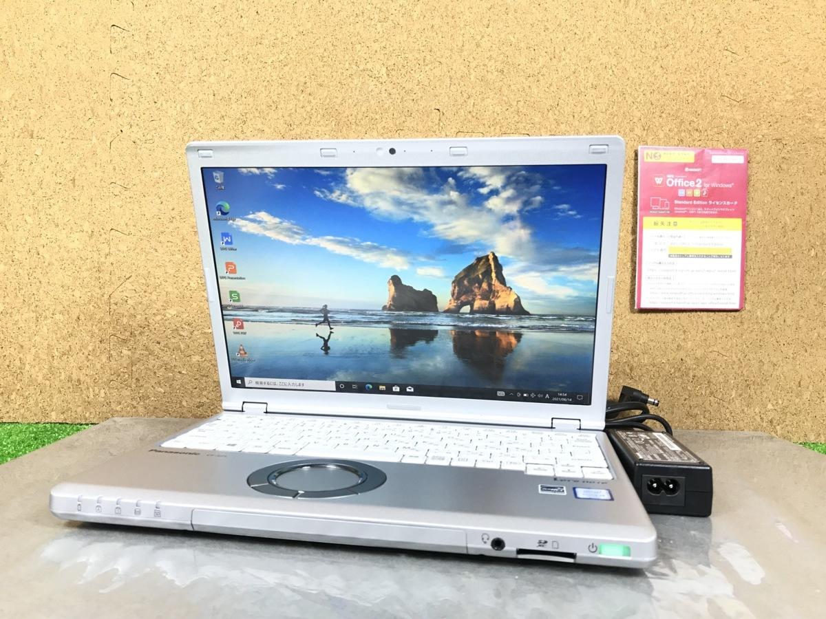 使用時間230H/フルHD(1920×1200)/Windows10/office【Panasonic パナソニック Let's note CF-SZ5】Core i3-6100U/メモリ4GB/M.2 SSD256GB_画像1