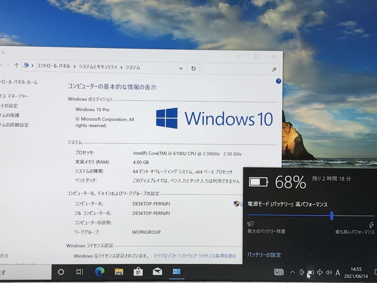 使用時間230H/フルHD(1920×1200)/Windows10/office【Panasonic パナソニック Let's note CF-SZ5】Core i3-6100U/メモリ4GB/M.2 SSD256GB_画像2