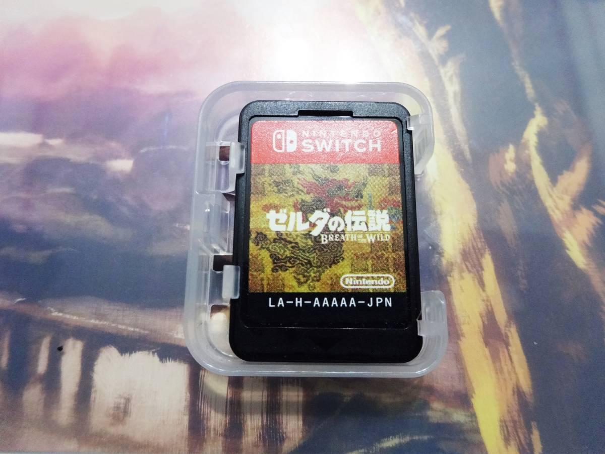 匿名 送料無料 不具合なし ゼルダの伝説 ブレス オブ ザ ワイルド BREATH OF THE WILD スイッチ Nintendo Switch ニンテンドースイッチ_画像5