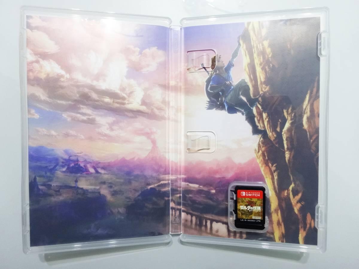 匿名 送料無料 不具合なし ゼルダの伝説 ブレス オブ ザ ワイルド BREATH OF THE WILD スイッチ Nintendo Switch ニンテンドースイッチ_画像4