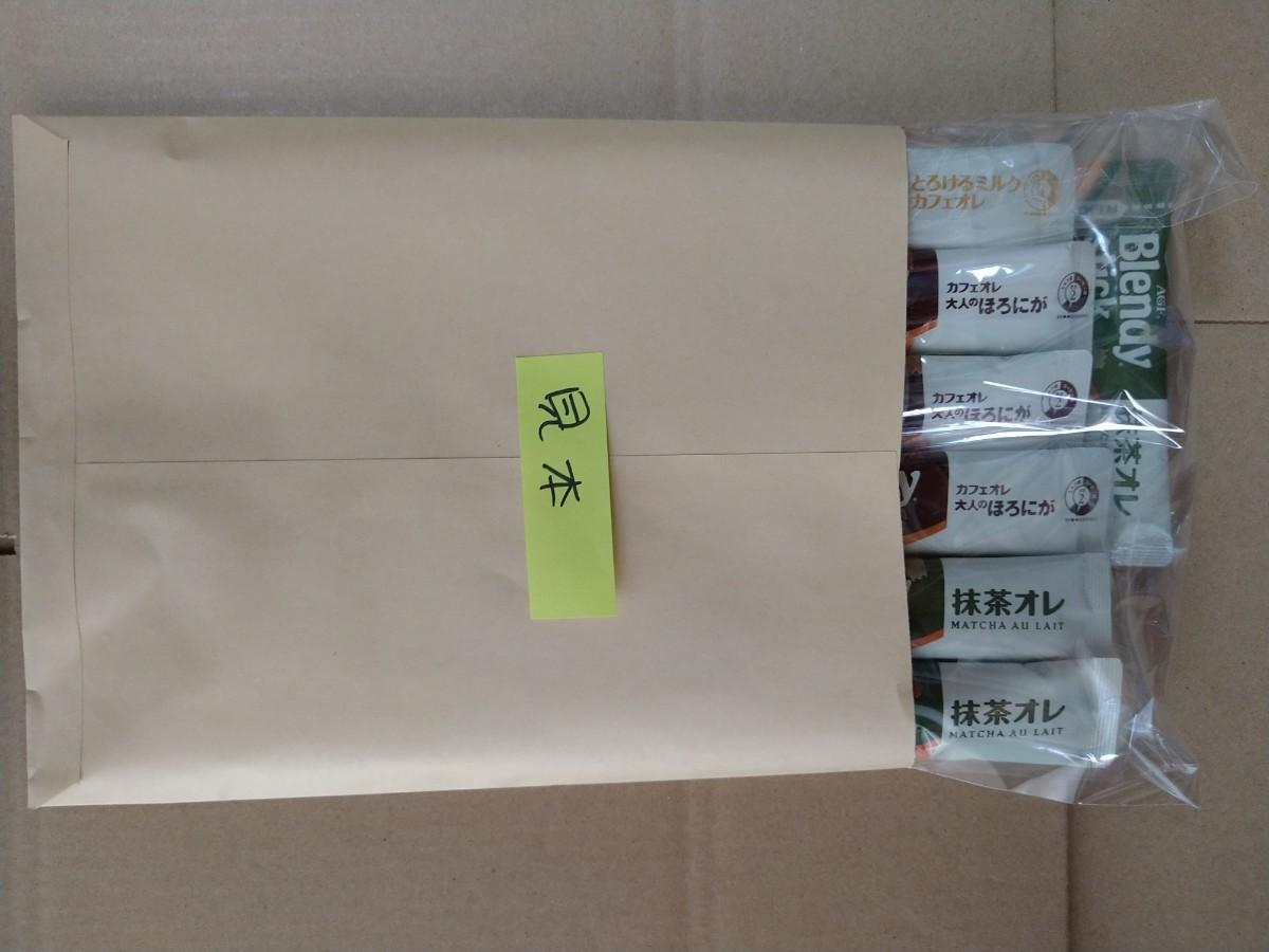 AGF ブレンディ スティックコーヒー 5種50本