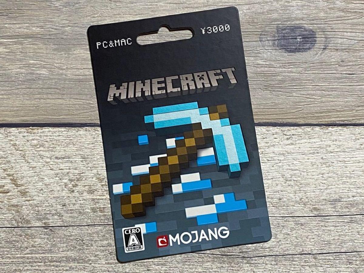 Minecraft Java Edition  アカウント2個