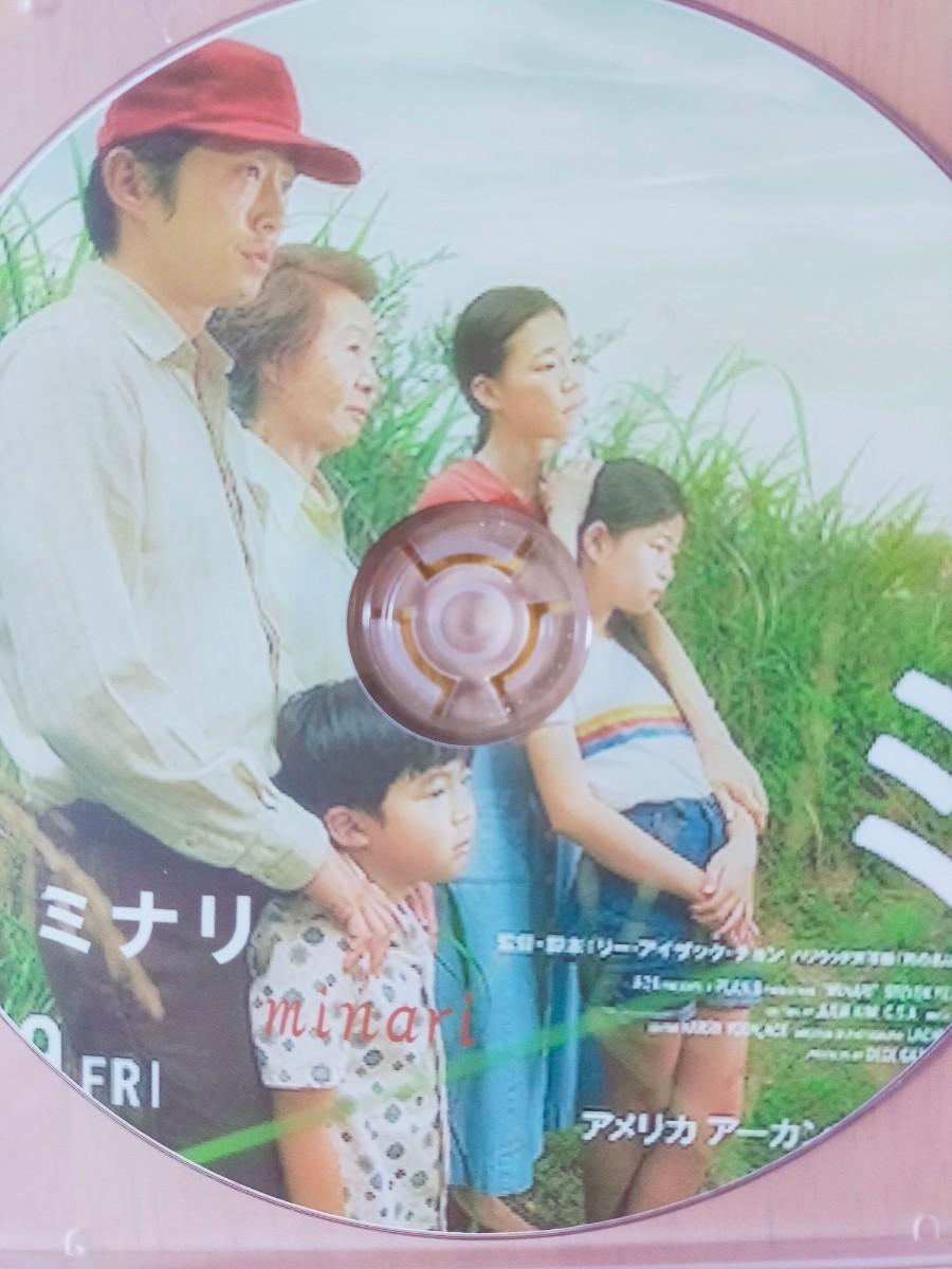 韓国映画ミナリDVD