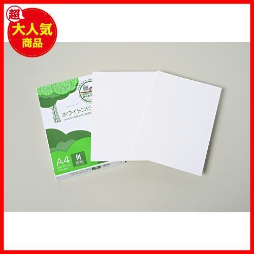 新品 白(ホワイト) A4 APP 高白色 E2306 ホワイトコピー用紙 白色度93% 紙厚0.09mJHYC_画像5